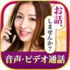 チャットアプリ「TSUBAKI(ツバキ)」