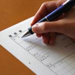 プロフィール作成と書き方のポイント - 出会い系で出会えるプロフとは?