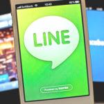 出会い系でLINE(ライン)IDを送りつける誘導業者の詐欺に注意