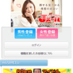 JメールTOP画像